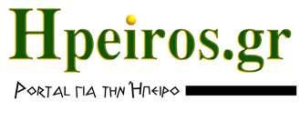 Hpeiros.gr